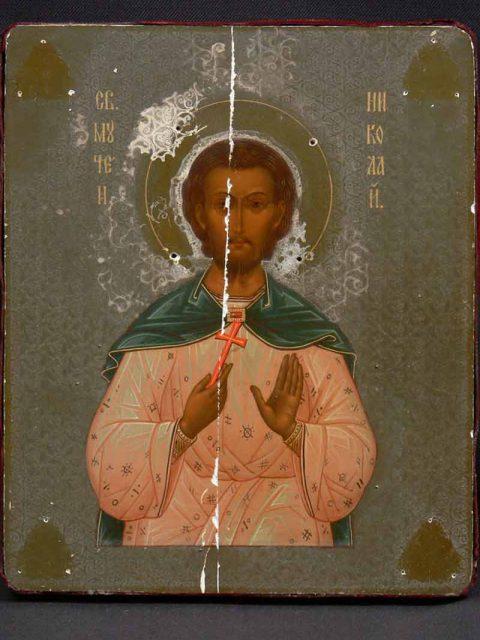 Реставрация-иконы-св.-мученик-Никола-До