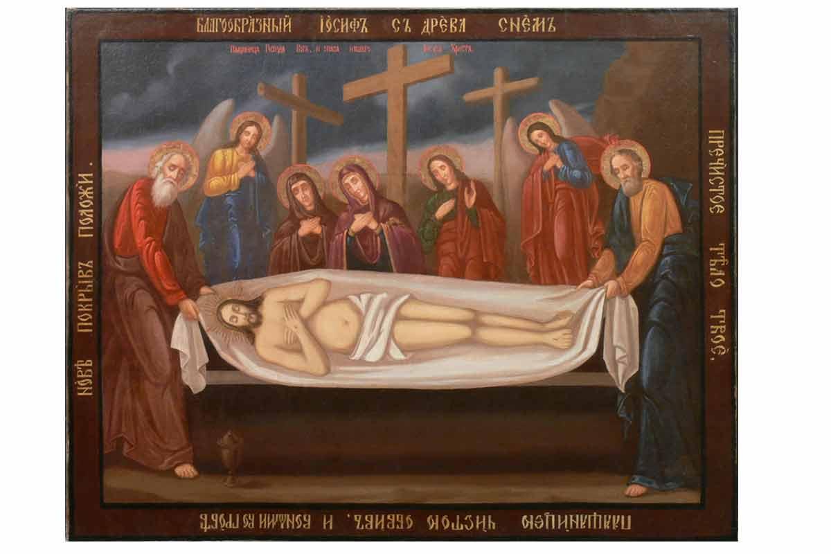 Реставрация-картины-«Положение-во-гроб»-После